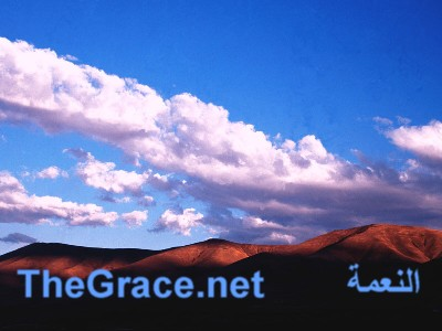 The Grace Arabic Christian Internet Magazine